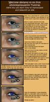 Eye Photomanipulation Tutorial
