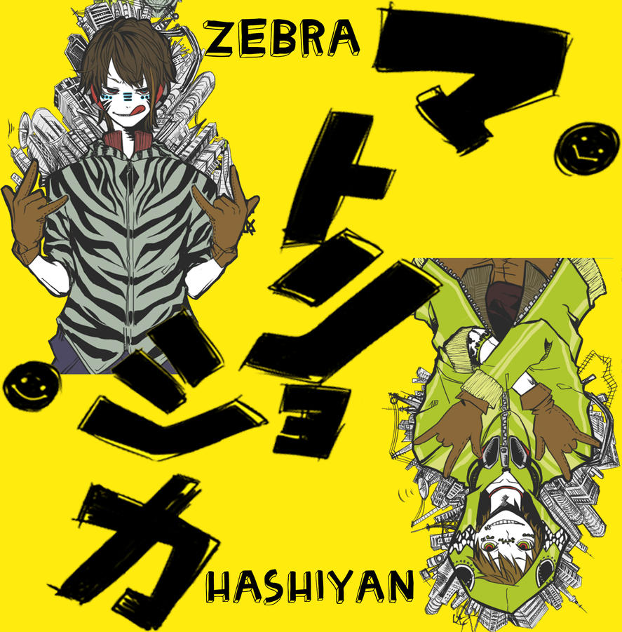 Single Cover for Zebra's and Hashiyan's Matryoshka by Animeman1000 on ... Turtle 3d Printing