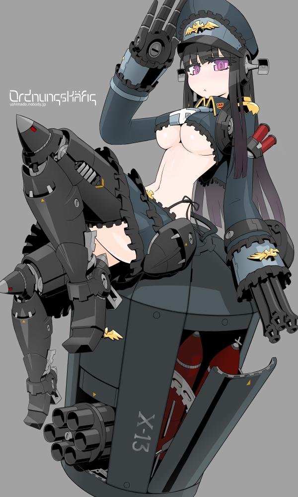 Ordnungskafig by ushimado