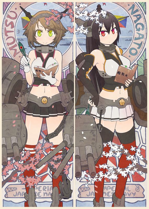 Nagato-class battleship by ushimado