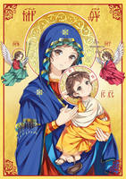 Our Lady of Perpetual Help by aloron666