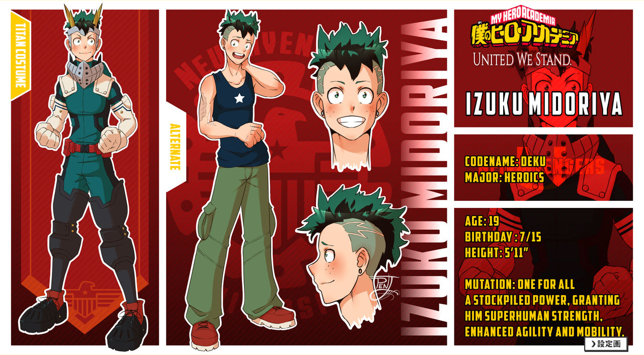BnHA] NAVU Profile - Midoriya Izuku by PenelopeJadewing on