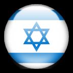 Israel flag by ZEROsilencer