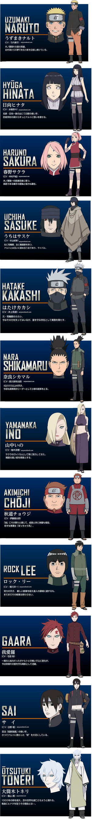 The Last: Naruto the Movie: Color Designs by Blueskys33