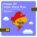 Happy 30th Super Mario Bros. from Radio Gosha