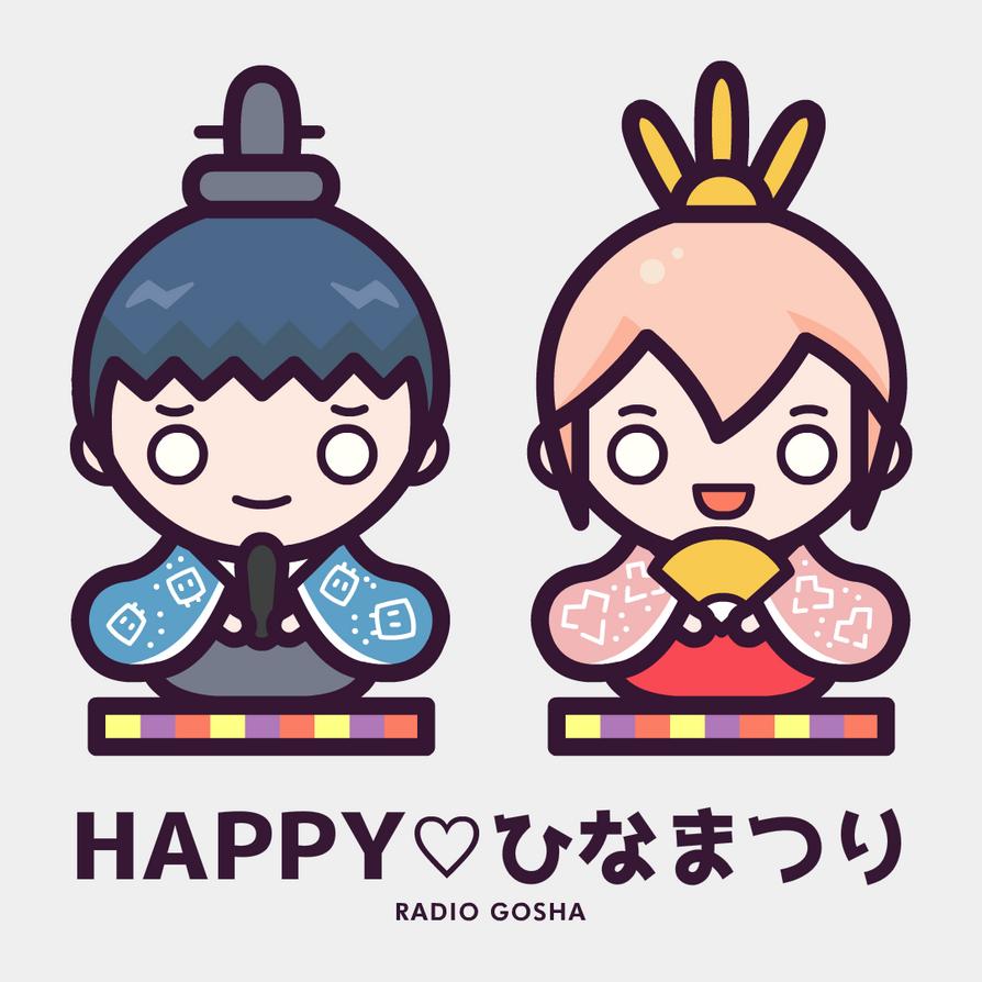 Happy Hinamatsuri 2016 by GoshaDole