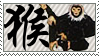 Chinese Zodiac: Monkey by Frozen-lullaby