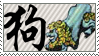 Chinese Zodiac: Dog by Frozen-lullaby