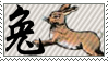 Chinese Zodiac: Rabbit by Frozen-lullaby