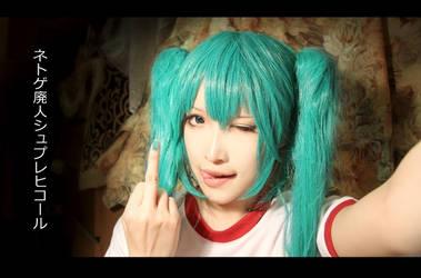 F**k you I am Miku Hatsune by EvangelineMakikiyam