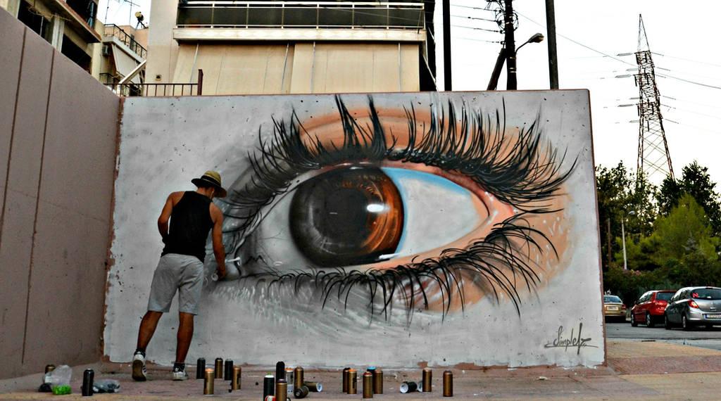simpleG Eye by simpleGathens