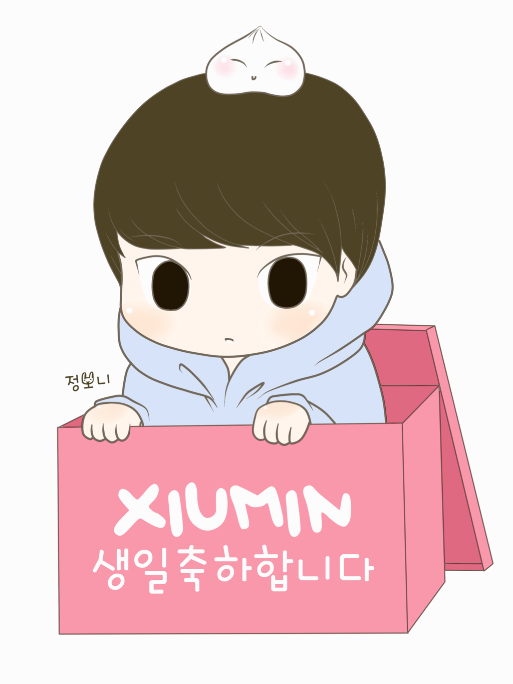 Image result for manga present for xiumin