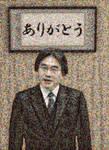Iwata San - Arigato