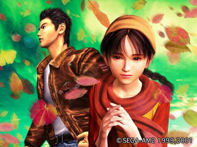 _ Ryo and Shen at Shenmue by Elisesonic2006