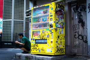 Fake Tokyo, Shibuya by Ulprus