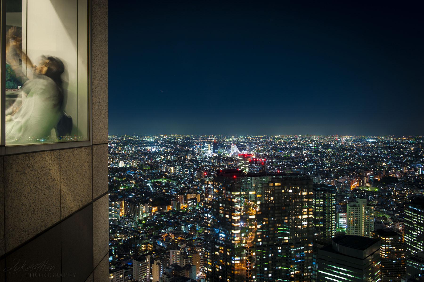 Selfie/Cityscape by Ulprus