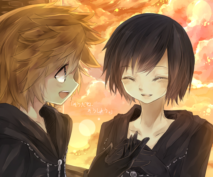 KH - On our next vacation by peachmomo