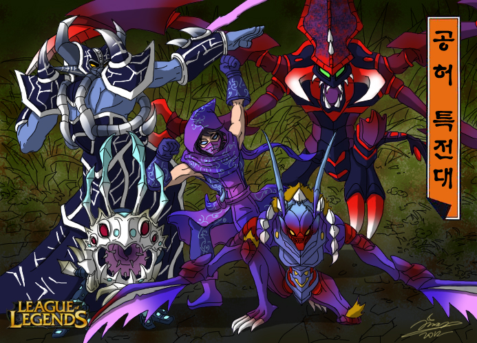 Void Force!! by Ccamang