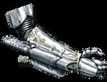 NOVA: 'Ballista' weapon system