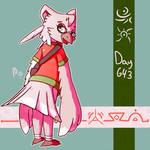 Daily Pic Day 643 - Endavei