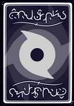 CardSharks~