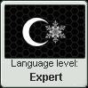 Full Koharian language level EXPERT by YDK-Qazaqstan