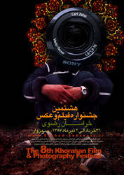 Film and Photography Festival
