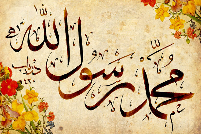 Art Of Islamic Calligraphy 036 By Doryab On Deviantart