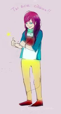 For Neneko-sama *3*~