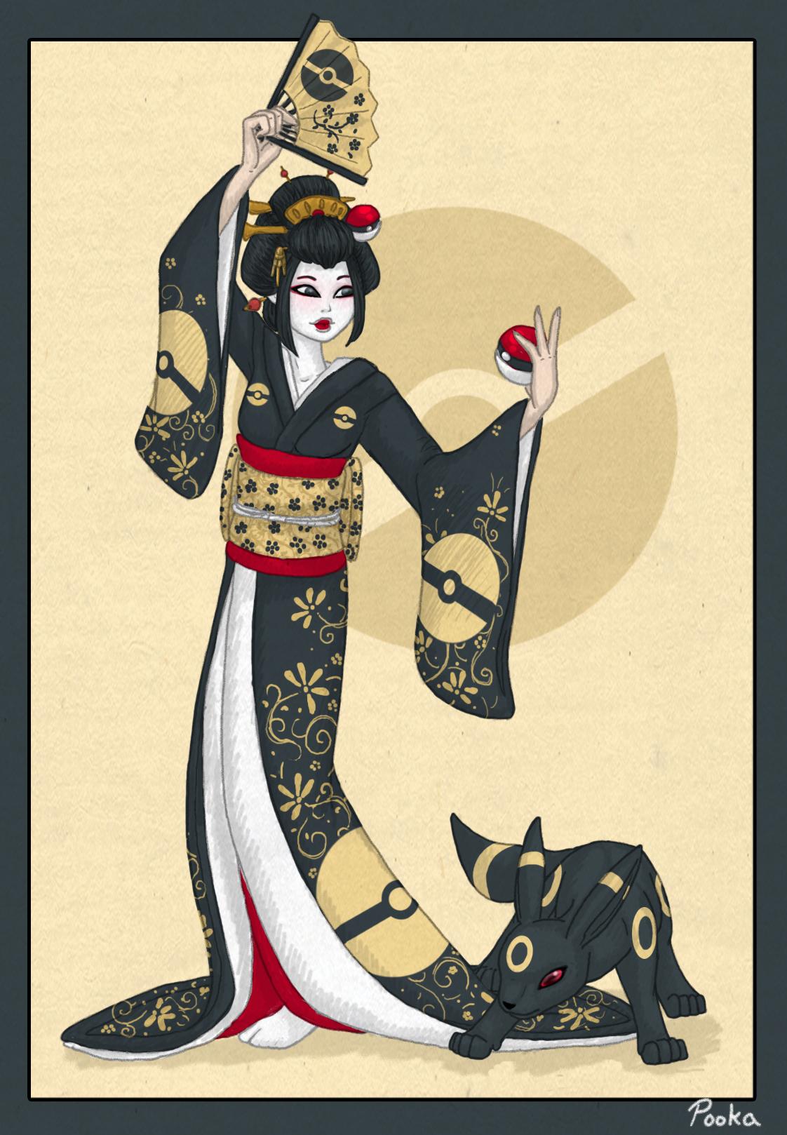 Geisha Eiko