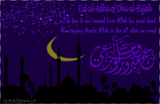 **..*EID MUBARAK*..** by alrassamphoto