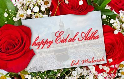happy Eid al- Adha by alrassamphoto
