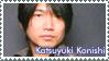 Katsuyuki Konishi Stamp by SapphireRhythm