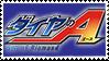 [Stamp] Daiya no Ace by kirilldesu