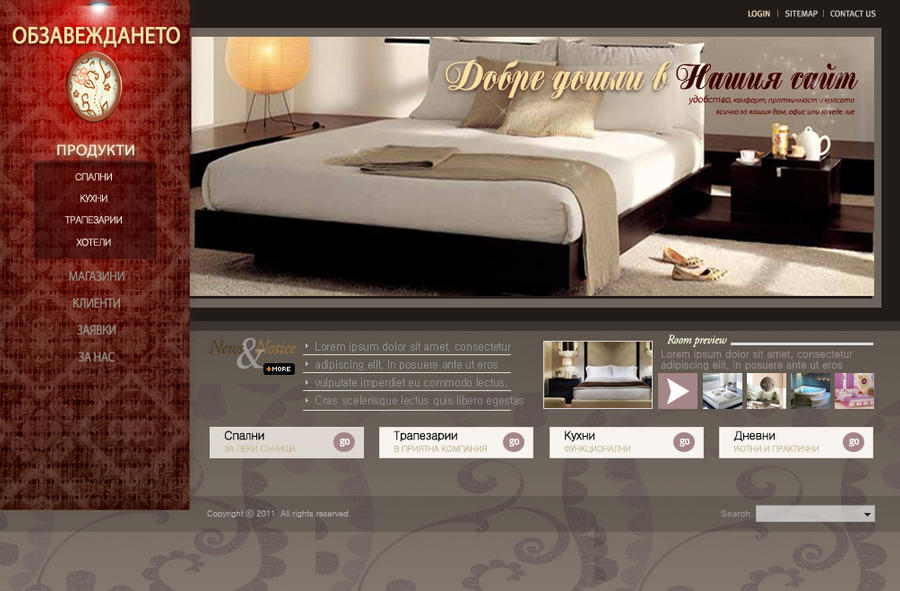 hotel1 by boliarka