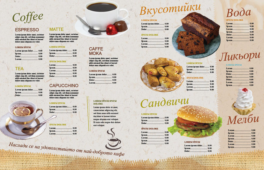 coffesetmenu by boliarka