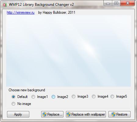 WMP12 Background Changer v2 by hb860