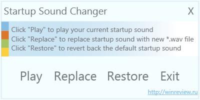 Startup Sound Changer by hb860