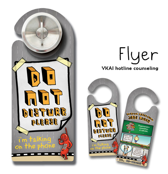 flyer - door hanger by missheera ...  sc 1 st  DeviantArt & flyer - door hanger by missheera on DeviantArt