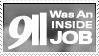 Inside Job by allykatz