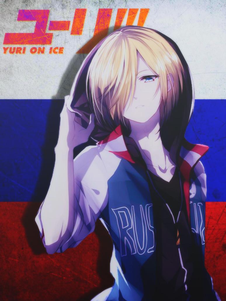 yuri plisetsky wallpaper - photo #36