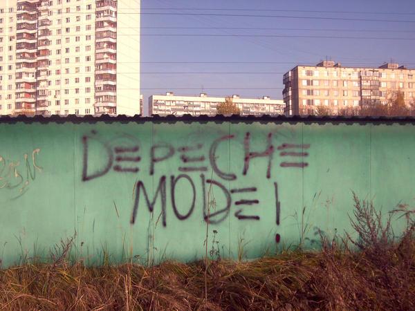 depeche_mode_graffiti_by_nikatenebras_d168usv-fullview.jpg?token=eyJ0eXAiOiJKV1QiLCJhbGciOiJIUzI1NiJ9.eyJzdWIiOiJ1cm46YXBwOjdlMGQxODg5ODIyNjQzNzNhNWYwZDQxNWVhMGQyNmUwIiwiaXNzIjoidXJuOmFwcDo3ZTBkMTg4OTgyMjY0MzczYTVmMGQ0MTVlYTBkMjZlMCIsIm9iaiI6W1t7ImhlaWdodCI6Ijw9NDUwIiwicGF0aCI6IlwvZlwvN2E1MjdhMTktMzk5YS00NDJjLTk2MzAtNTc2NDZjNDM1N2QyXC9kMTY4dXN2LTQxMDkxYzg3LWU0MzMtNGUxNS1iOTUxLTM2ODVmZjc5NjE3MC5qcGciLCJ3aWR0aCI6Ijw9NjAwIn1dXSwiYXVkIjpbInVybjpzZXJ2aWNlOmltYWdlLm9wZXJhdGlvbnMiXX0.TMQZIn7mYMHv2ywwPWZZvP3b7MGWT-5vFh4rSUKw2Ew