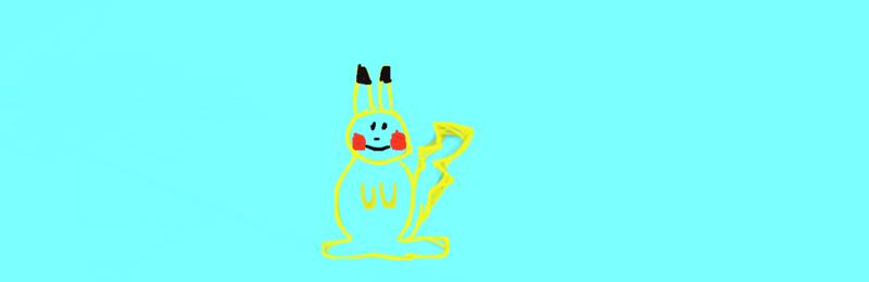 My Cute Pikachu