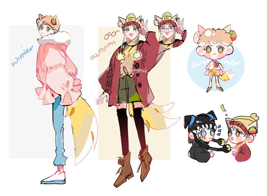 sou outfits