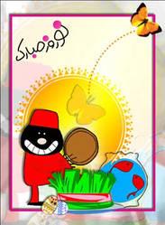 Happy Norooz 1387