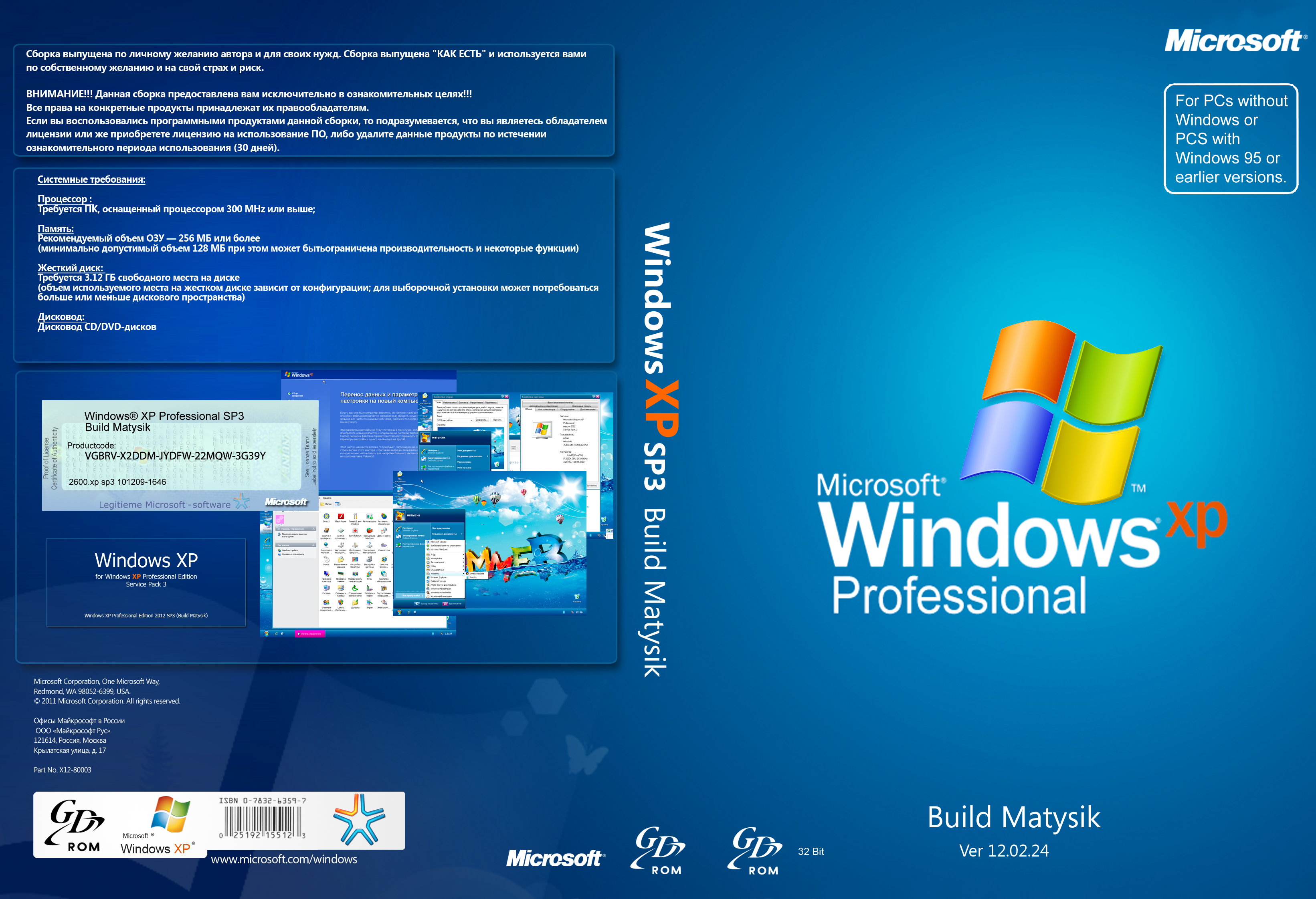 windows xp 32 bit download microsoft