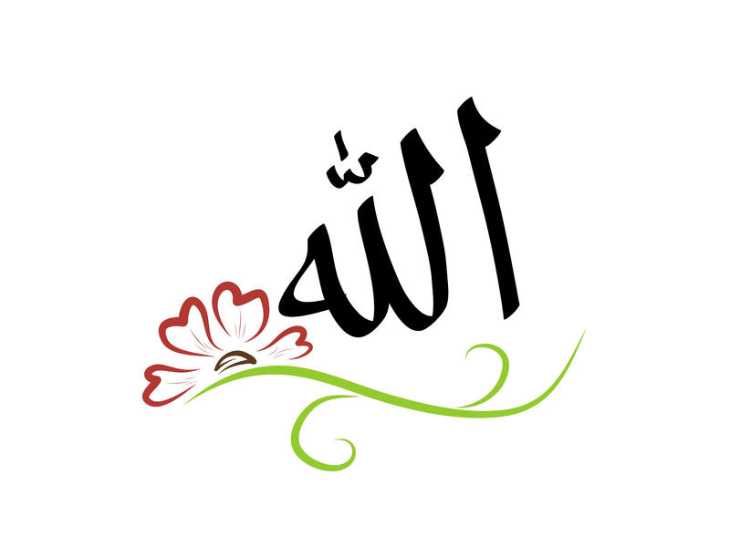 25+ Spectacular Allah Calligraphy | creativemisha