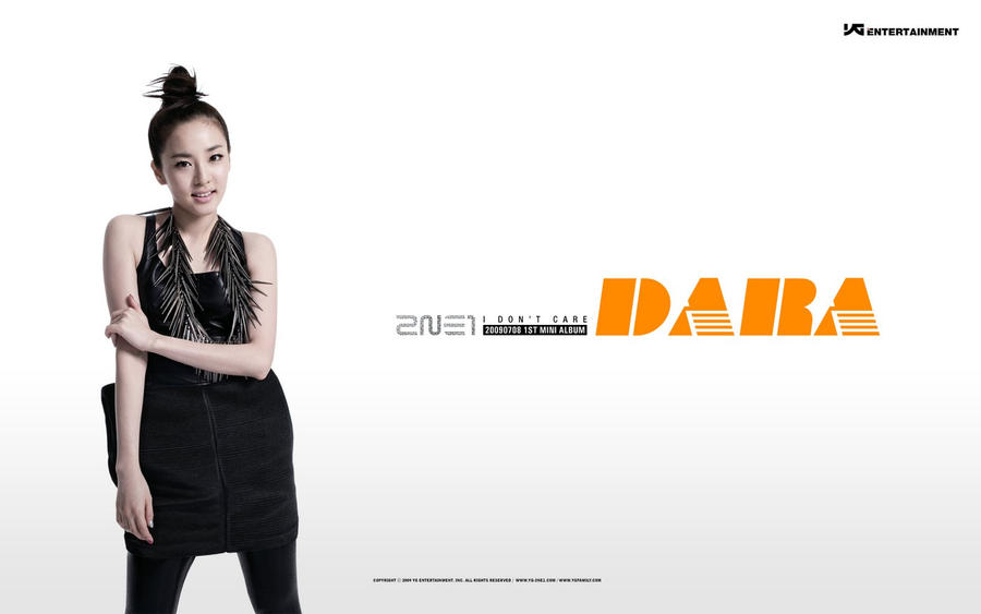 Photos: Dara wallpapers + gifs: Jaspal's blog