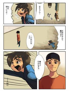 BH6 manga
