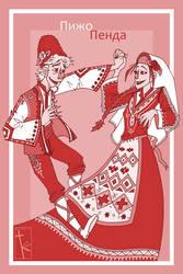 Pizho and Penda by K-Zlovetch